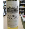 Cabeco dos Corvos White Medium Sweet